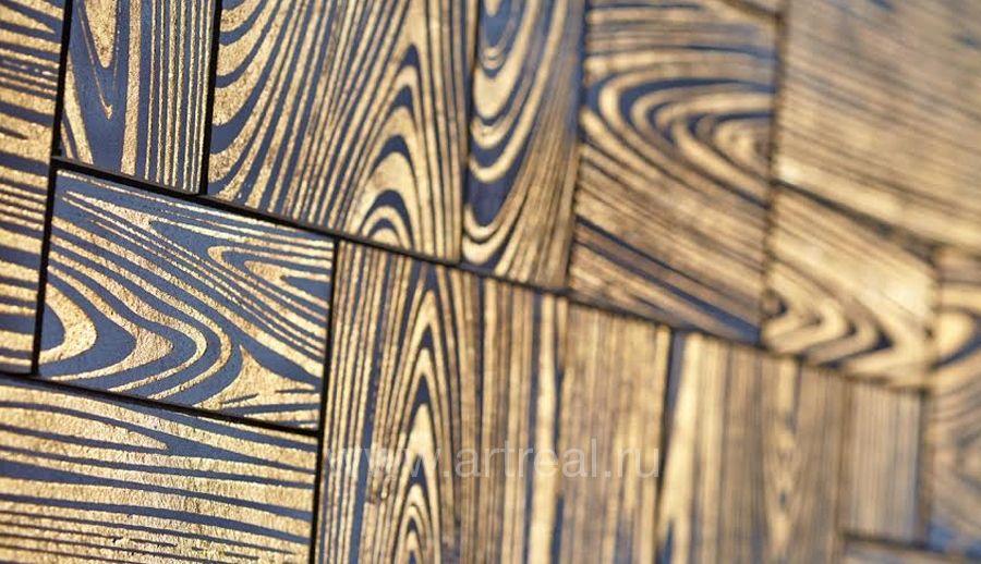 Мозаика Art&Natura Stonewood